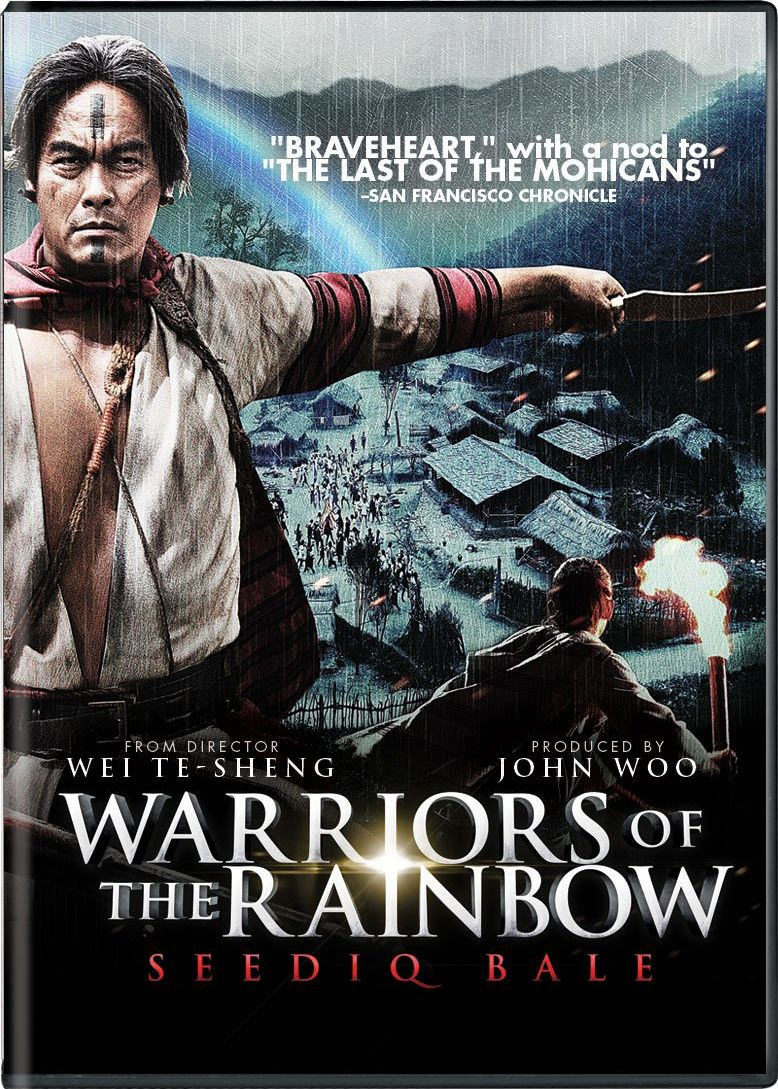 Warriors of the Rainbow: Seediq Bale DVD Cover