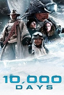 10,000 Days (2014) DVD Release Date