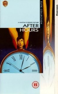 After Hours (1985) DVD Release Date