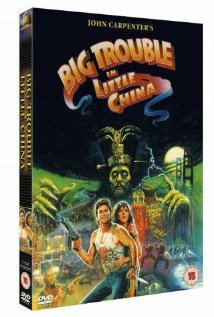 Big Trouble in Little China (1986) DVD Release Date