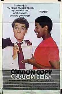 Carbon Copy (1981) DVD Release Date