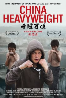 China Heavyweight (2012) DVD Release Date