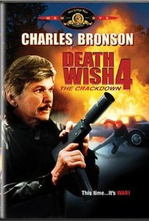 Death Wish 4: The Crackdown (1987) DVD Release Date