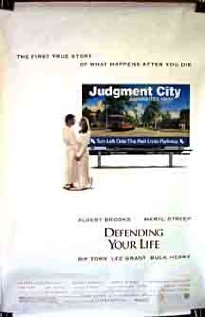 Defending Your Life (1991) DVD Release Date