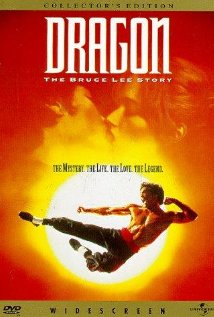 Dragon: The Bruce Lee Story (1993) DVD Release Date
