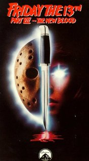 Friday the 13th Part VII: The New Blood (1988) DVD Release Date