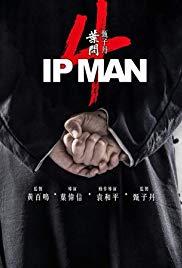 Ip Man 4 Release