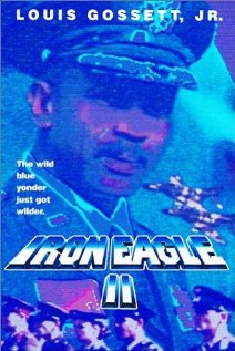 Iron Eagle II (1988) DVD Release Date