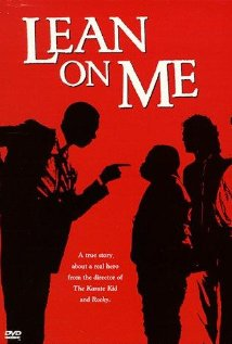 Lean on Me (1989) DVD Release Date