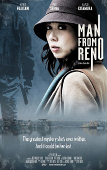 Man from Reno (2014) DVD Release Date