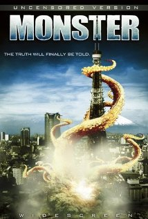 Monster (Video 2008) DVD Release Date