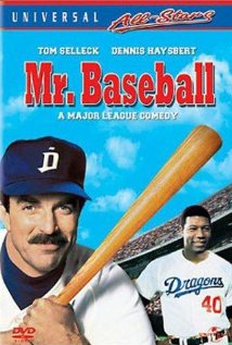 Mr. Baseball (1992) DVD Release Date
