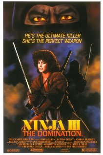 Ninja III: The Domination (1984) DVD Release Date