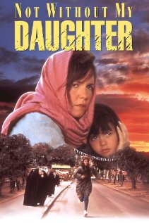 Not Without My Daughter (1991) DVD Release Date