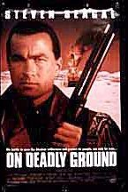 On Deadly Ground (1994) DVD Release Date
