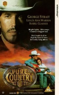 Pure Country (1992) DVD Release Date