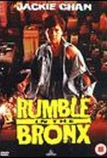 Rumble in the Bronx (1995) DVD Release Date