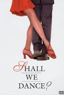 Shall We Dance (1996) DVD Release Date