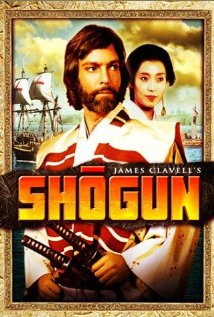 Shogun (TV mini-series 1980) DVD Release Date