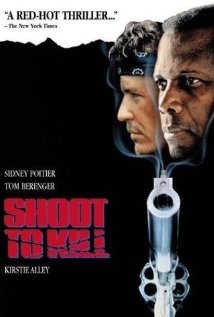 Shoot to Kill (1988) DVD Release Date