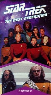 Star Trek: The Next Generation (TV 1987-1994) DVD Release Date