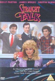 Straight Talk (1992) DVD Release Date