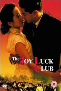 The Joy Luck Club (1993) DVD Release Date