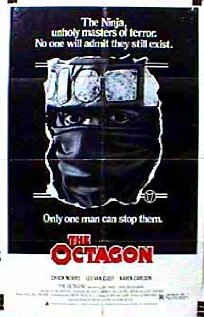 The Octagon (1980) DVD Release Date