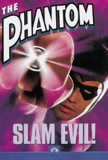 The Phantom (1996) DVD Release Date