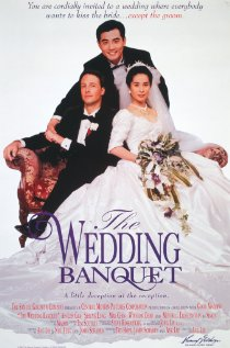 The Wedding Banquet (1993) DVD Release Date