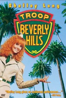 Troop Beverly Hills (1989) DVD Release Date