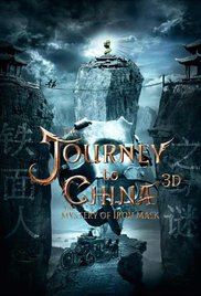 Journey to China: The Mystery of Iron Mask (2017) DVD Release Date