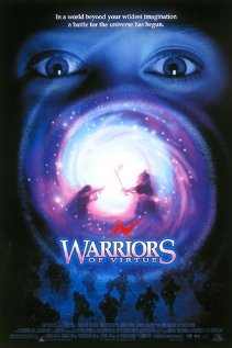 Warriors of Virtue (1997) DVD Release Date