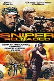 Sniper: Reloaded DVD Release Date