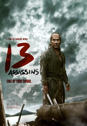 13 Assassins (2010) DVD Release Date
