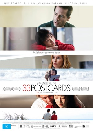 33 Postcards (2011) DVD Release Date