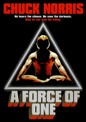 A Force of One (1979) DVD Release Date