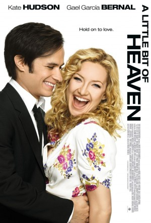 A Little Bit of Heaven (2011) DVD Release Date