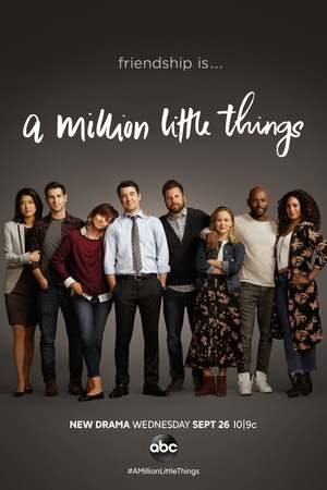 A Million Little Things (TV Series 2018- ) DVD Release Date