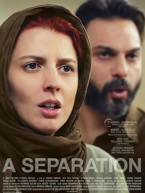 A Separation (2011) DVD Release Date