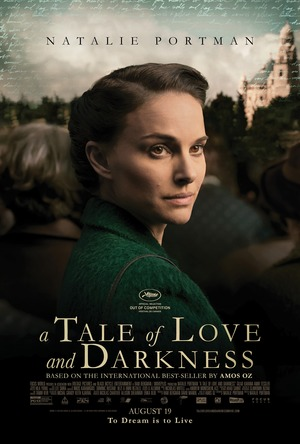 A Tale of Love and Darkness (2015) DVD Release Date