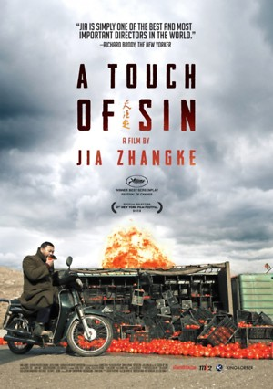 A Touch Of Sin (2013) DVD Release Date
