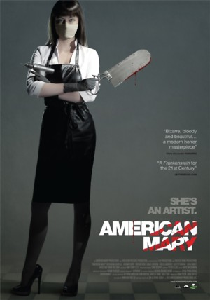 American Mary (2012) DVD Release Date