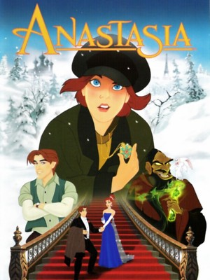 Anastasia (1997) DVD Release Date