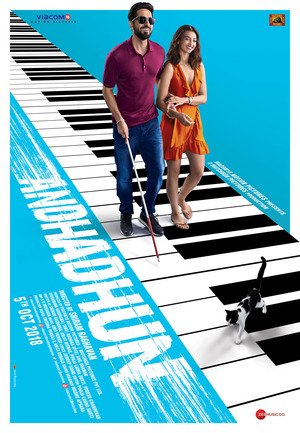 Andhadhun (2018) DVD Release Date