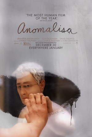 Anomalisa (2015) DVD Release Date