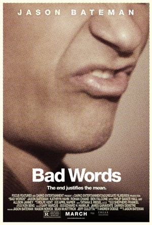 Bad Words (2013) DVD Release Date