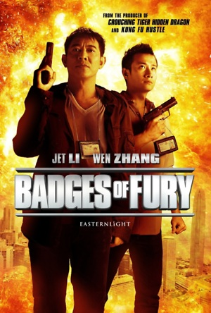 Badges of Fury (2013) DVD Release Date