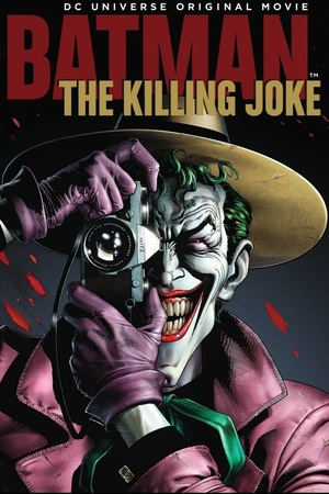 Batman: The Killing Joke (2016) DVD Release Date