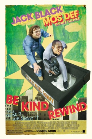 Be Kind Rewind (2008) DVD Release Date